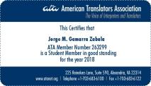 ATA-MemberCard-263299